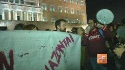 Тысячи греков вышли на митинг в поддержку нового правительства и против политики ЕЦБ