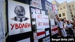 Плакаты у Дома правительства в Минске, 16 августа 2020 года