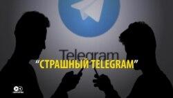 Канал для террористов во главе с анархистом: как российские СМИ рекламировали Telegram