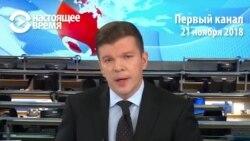 Первый канал выдал белоруса за замерзающего украинца