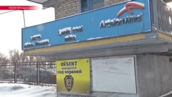 Число бастующих шахтеров в Карагандинской области выросло до 684 человек