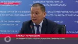 Казахский министр объясняет, как будут переселять население Казахстана с юга на север