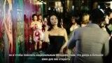 """""""Безумно богатые азиаты"""" как новый голливудский тренд"""
