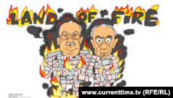 Виновники пожара в Баку - чиновники, карикатура currenttime.tv
