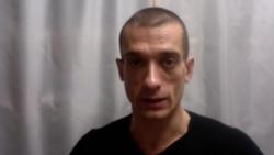 Художник Павленский рассказал про ожидания перед вынесением приговора во Франции