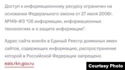 "Так сейчас выглядит главная страница сайта центра ""Досье"""