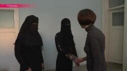 Выйти замуж за ИГИЛ