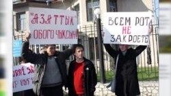 """""""Неправильно информируют"""": почему хотят закрыть киргизскую службу Радио Свобода?"""
