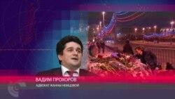 """Адвокат Прохоров: """"Руслан Мухудинов - только один из исполнителей низшего звена"""""""