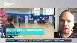 Политолог о низкой явке голосующих в Свердловской области