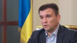 Большое интервью главы МИД Украины Павла Климкина