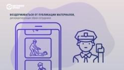За какие посты в соцсетях увольняют сотрудников МВД