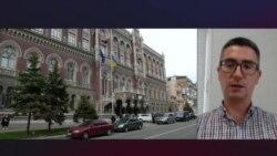 Команда Нацбанка Украины жалуется на политическое давление