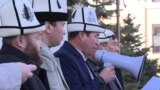 Депутаты и националисты Кыргызстана обсуждают выход геев на массовую акцию