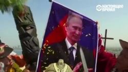 Перуанские шаманы заклинают Путина