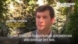 Крупнейшая квартирная афера в Украине: жилья могут лишиться 15 тыс. человек