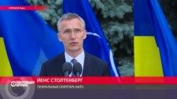 Украина-НАТО: о членстве речи не идет, но страна получит 40 млн евро