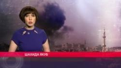 Что представляет собой база Шайрат, и что предшествовало удару американских ракет? Объясняет Шахида Якуб