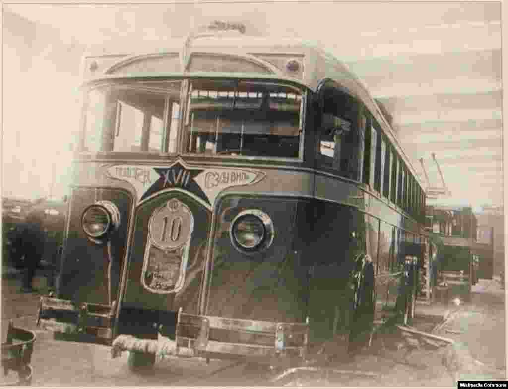 Один из первых московских троллейбусов, 1934 год