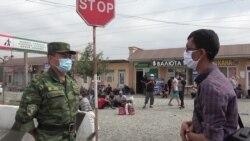 Десятки узбекистанцев не могут вернуться домой – граница закрыта из-за коронавируса