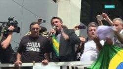 В Бразилии на президентских выборах победил крайне правый кандидат