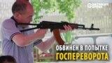 Дело Тохтара Тулешова: за что пивному магнату дали 21 год тюрьмы?