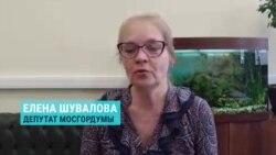 """""""Мне вменяют встречу с Навальным"""": депутат от КПРФ объясняет, за что ее выгнали из партии"""