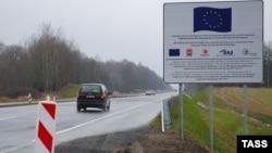 Новый участок дороги Калининград – Мамоново в районе границы с Польшей, декабрь 2014