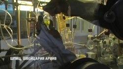 Что пытались сделать российские шпионы в швейцарской лаборатории