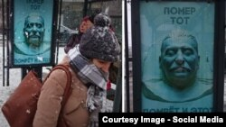 Плакаты в Москве