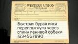 Как Марк Твен и Чехов помогли наладить прямую связь главам СССР и США