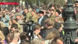 Гранты от Минкульта и тренировки от мэрии Москвы. Что известно о казаках, избивавших протестующих 5 мая