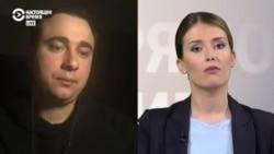 Иван Жданов о решении суда и протестах за свободу Навального