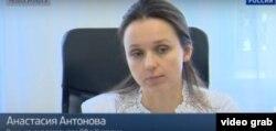 Анастасия Антонова, заместитель консула в посольстве РФ в Бишкеке
