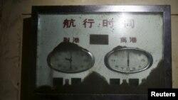 """Поврежденные давлением приборы внутри затонувшего судна """"Звезда Восток"""", фото Reuters"""