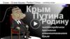 """""""Мы не можем их бросить"""": Путин о возвращении Крыма"""