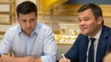 UKRAINE – President of Ukraine Volodymyr Zelensky (L) and President of the Presidential Administration Andriy Bohdan. Kyiv, May 21, 2019