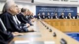 Судьи Европейского суда, 2017 год. Reuters (иллюстративное фото)