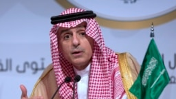 Адель аль-Джубейр (архивное фото)