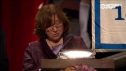 Светлане Алексиевич вручили Нобелевскую премию по литературе