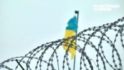 """Как строится """"великая украинская стена""""?"""