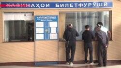 За четыре дня, но в разы дешевле: почему мигранты из Таджикистана едут в Москву поездами