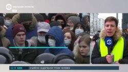 Навальный. Протесты. Спецэфир. Часть 2