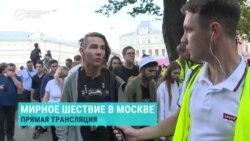 """""""Мне 16, но я хочу жить в хорошем будущем"""", – участник акции о том, почему вышел на улицы Москвы"""