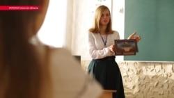 С мотивацией, но без диплома. Кто едет учить детей в сельские школы в Украине