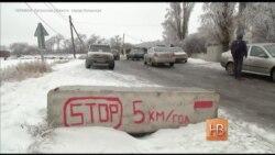 В Донецкой области идет эвакуация населения
