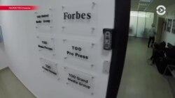 Азия: задержаны журналисты казахстанского Forbes и Ratel.kz