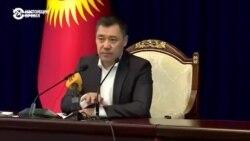 В Кыргызстане утвердили нового премьер-министра