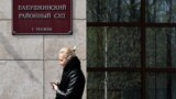 Америка: апелляция Навального, роспуск штабов и новое дело