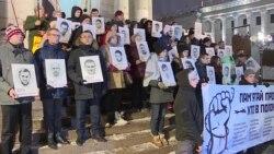 В Киеве прошел митинг в поддержку арестованных Россией моряков